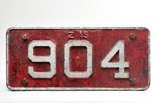 Imagen de Placa para locomotora
