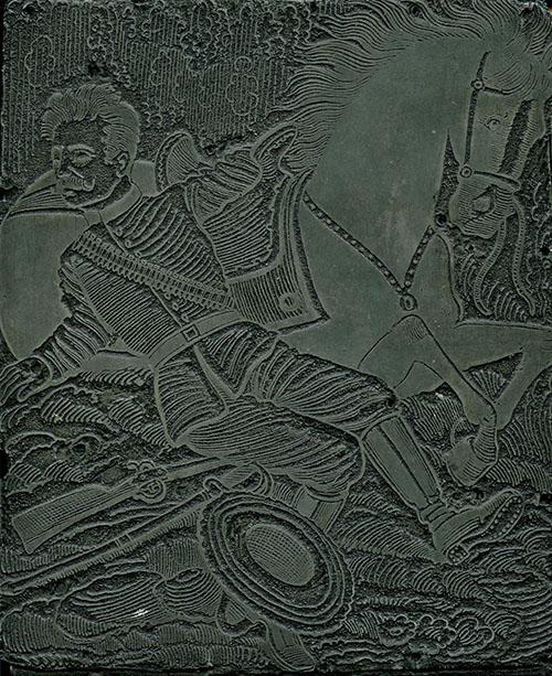 Imagen de Muerte de Revolucionario