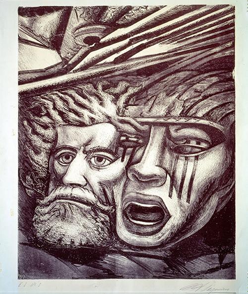Imagen de Muerte al Invasor