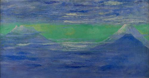 Imagen de Nube Verde