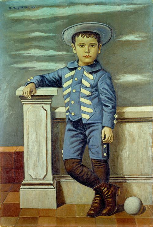 Imagen de Retrato de Manuel Dolores Asúnsolo (General Zapatista)