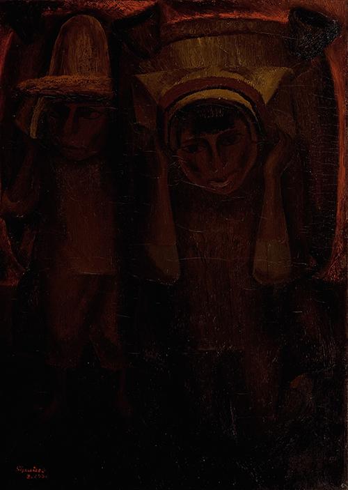 Imagen de Niños esclavos