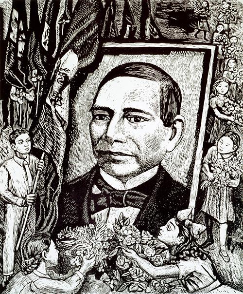 Imagen de Lic. Don Benito Juárez