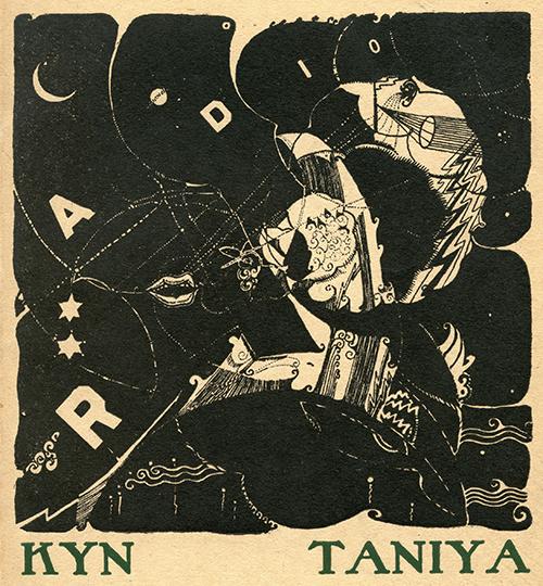 Imagen de Sin Título. portada de Kyn Taniya. Radio Poema Inalámbrico en Trece Mensajes